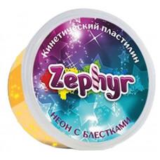 Zephyr Кинетический пластилин неоновый цвет оранжевый, 00-00000864