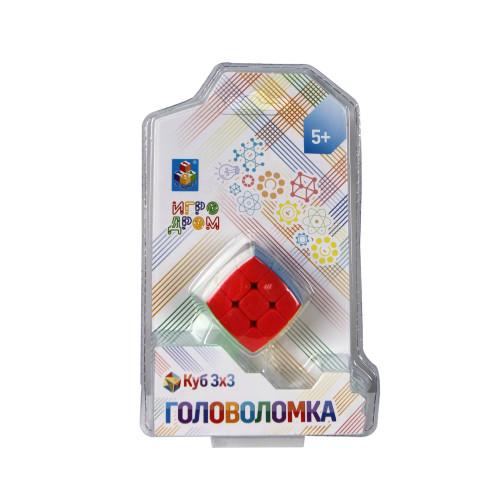 "1toy Головоломка ""Куб 3х3"" 3 см, блистер 11х17см"