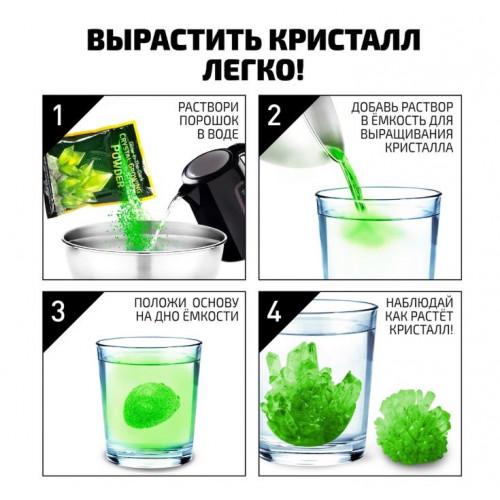"""Набор для опытов National Geographic """"Вырасти кристалл"""", зеленый, 36024"""