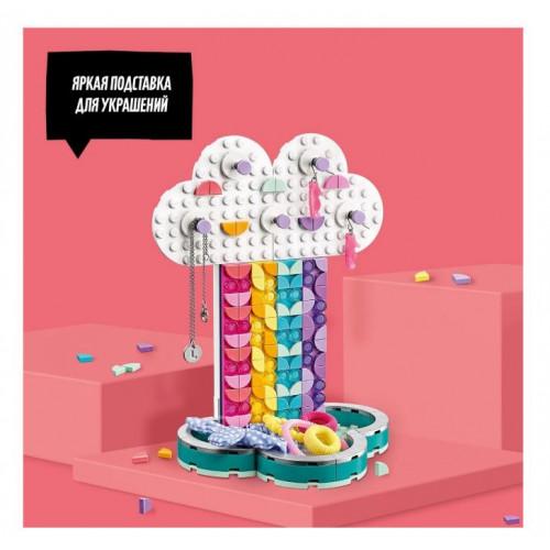 Конструктор LEGO DOTS Подставка для украшений Радуга 41905