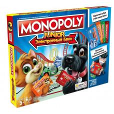 Игра Hasbro Games Монополия Джуниор с картами E1842121
