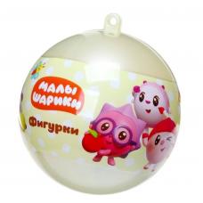 Фигурки Малышарики Сюрприз в шарике (3 сюрприза), Mal_1