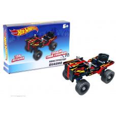 Пластиковый конструктор 1TOY Hot Wheels Quadro, Т15399