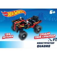 "Hot Wheels Конструктор ""Quadro"" (135 деталей)"
