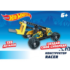 "Hot Wheels Конструктор ""Racer"" (135 деталей)"