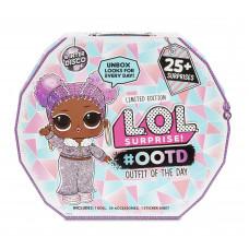 Кукла-сюрприз MGA Entertainment в чемоданчике LOL Surprise Outfit Of The Day Зимнее диско, 522504